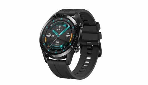 【HUAWEI Watch GT2 46mm】コスパ最強のスマートウォッチ メリット デメリット レビュー