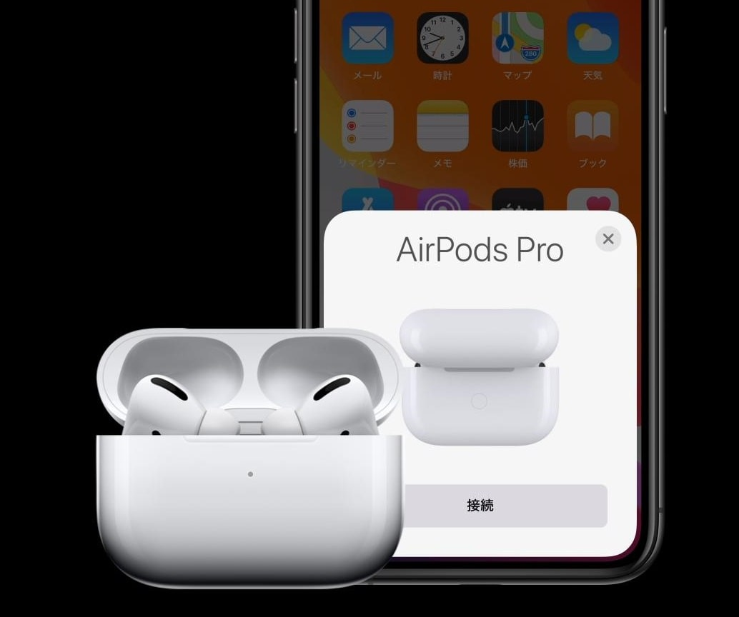 Airpods pro|仕様と特徴