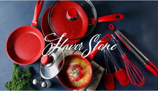 【口コミ】料理が焦げ付かず、洗い物も簡単!!フレーバーストーンの評判をチェック!!