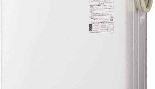 【口コミ】故障しやすい??パナソニック 縦型式洗濯機の評判をチェック!!