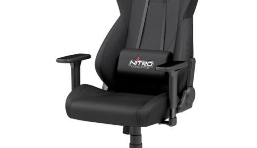 【口コミ】座り心地は?Nitro Concepts S300の評判から販売店まで徹底解説!!